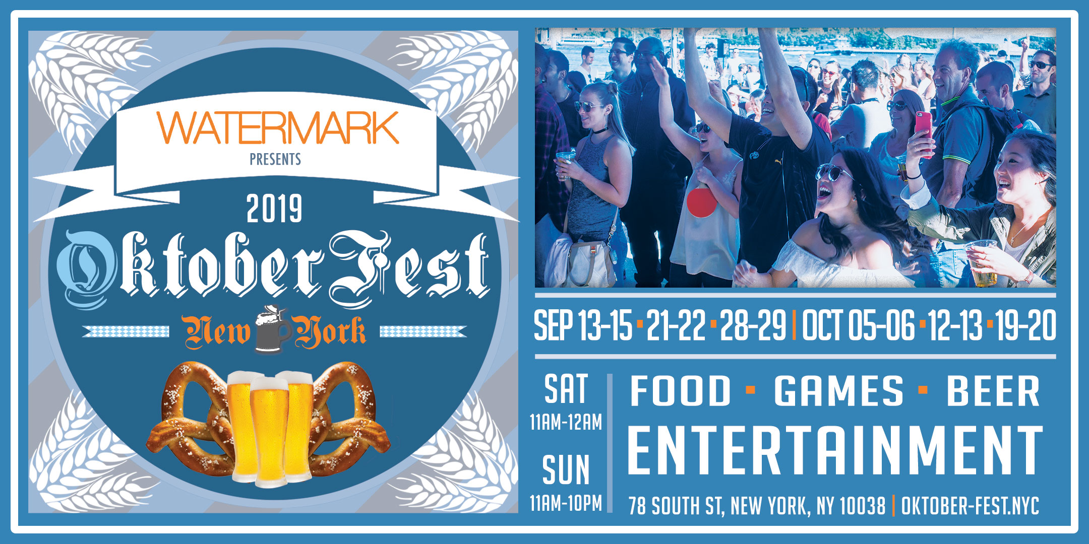 OktoberFest 2019 NYC at Watermark